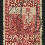 """1902. Великобритания. Выпуск """"Король Эдуард VII"""" 2½P, 1/1, (•) [15275] 3"""