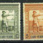 """1938. Кабо-Верде. Серия """"Васко да Гама"""", Предыдущие выпуски Анголы 1938 года с надпечаткой """"CABO VERDE"""", 1/18, ** [15308] 2"""