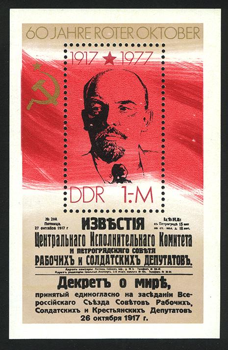 """1977. ГДР. Блок. """"60 лет Октябрьской революции"""", 55 x 86mm, ** [15321] 1"""