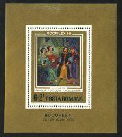 """1973. Румыния. Блок """"Международная выставка почтовых марок """"SOCFILEX III"""", **, 77 x 90mm [15369] 4"""