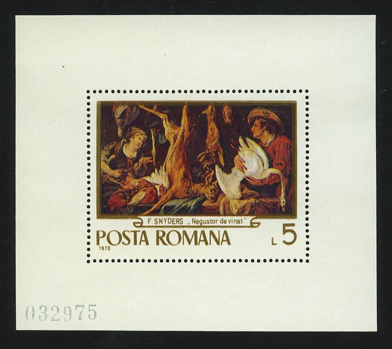 """1970. Румыния. Блок """"Картины с охотничьими мотивами"""", **, 90 x 78mm [15370] 1"""