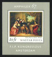 """1967. Венгрия. Блок """"Международная выставка почтовых марок """"AMPHILEX 67"""" - Конгресс Международной филателистической федерации, Амстердам"""", 80 x 91 mm, ** [15374] 31"""