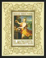 "1969. Венгрия. Блок ""Помона - Николя Фуше"", 75 x 97 mm, ** [15376] 29"