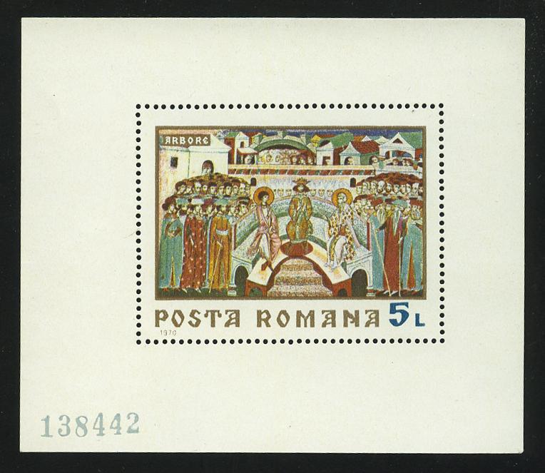 """1970. Румыния. Блок """"Фрески из молдавских монастырей. Арборе: Византийские сады"""", **, 90 x 78 mm [15378] 1"""