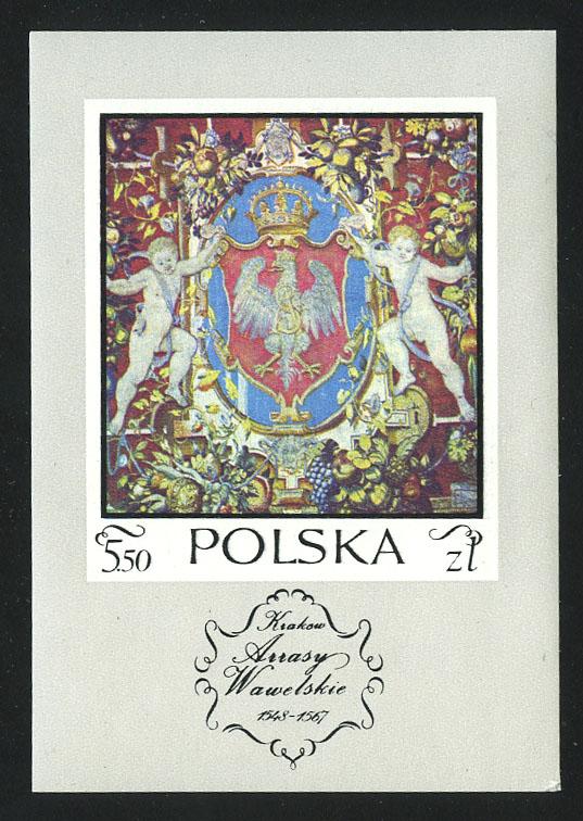 """1970. Польша. Блок """"Сатиры держат моногран короля Зигмунда Августа. 16 век. Гобелены в Вавельском замке"""", 62 x 89 mm, ** [15392] 1"""