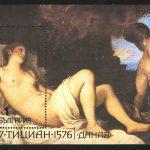 """1986. Болгария. Блок """"500-летие Тициано Вечелли. Даная"""", 106 x 76 mm, с номером, (//) [15397] 3"""