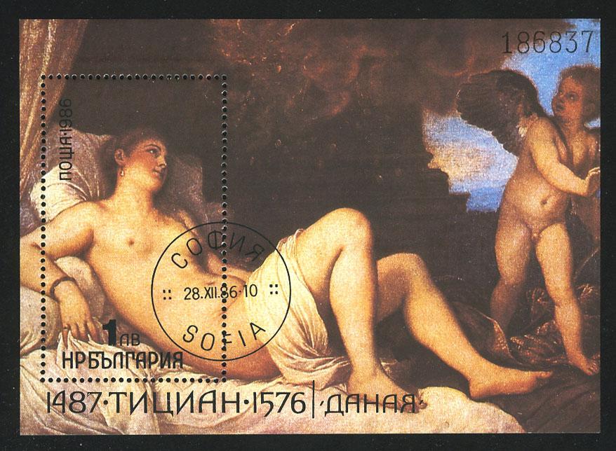 """1986. Болгария. Блок """"500-летие Тициано Вечелли. Даная"""", 106 x 76 mm, с номером, (//) [15397] 1"""