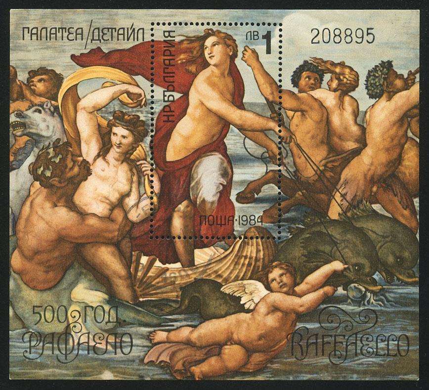 """1984. Болгария. Блок """"500-летие со дня рождения Рафаэля. Триумф Галатеи (Фрагмент)"""", 107 x 95mm, с номером, (//) [15402] 1"""