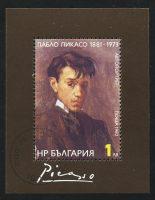 """1982. Болгария. Блок """"100 лет со дня рождения Пабло Пикассо (1881-1973)"""", 61 x 79mm, (//) [15403] 28"""