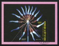 """1988. Кот д'Ивуар. Блок """"Олимпийские игры -- Сеул, Южная Корея"""", 103 x 79mm, (//) [15425] 2"""