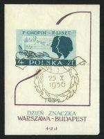 """1956. Польша. Блок """"День печати. Шопен и Лист"""", 4Zł, 55 x 75 mm, (//) [15429] 15"""