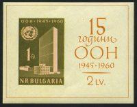 """1961. Болгария. Блок """"15 лет Организации Объединенных Наций"""", 74 x 57mm, ** [15433] 11"""