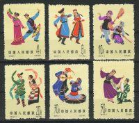 """1963. Китай. Серия """"Китайские народные танцы"""", 6/6, * [CN723-728_1] + 22"""