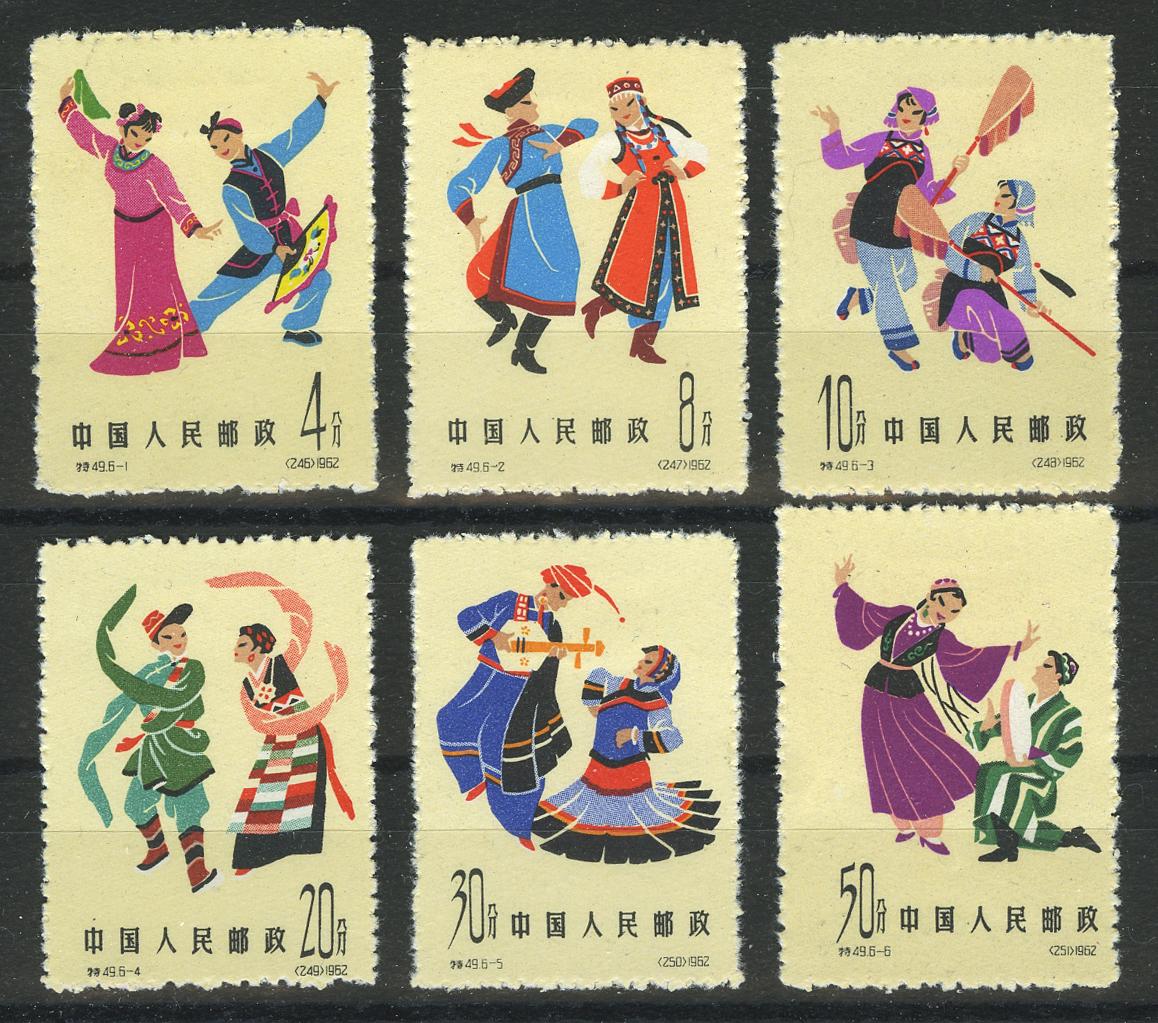 """1963. Китай. Серия """"Китайские народные танцы"""", 6/6, * [CN723-728_1] + 1"""