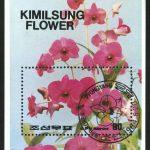 """1989. Камбоджа. Блок """"Водяные лилии. """"Paul Hariot"""", 59 x 81 mm, (//) [KH1058_1] + 3"""
