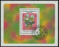 "1985. Мадагаскар. Блок ""Цветы и бабочки. Angraecum eburneum superbum and Deilephila neri"", 99 x 80 mm, (//) [MG1053_1]+ 4"