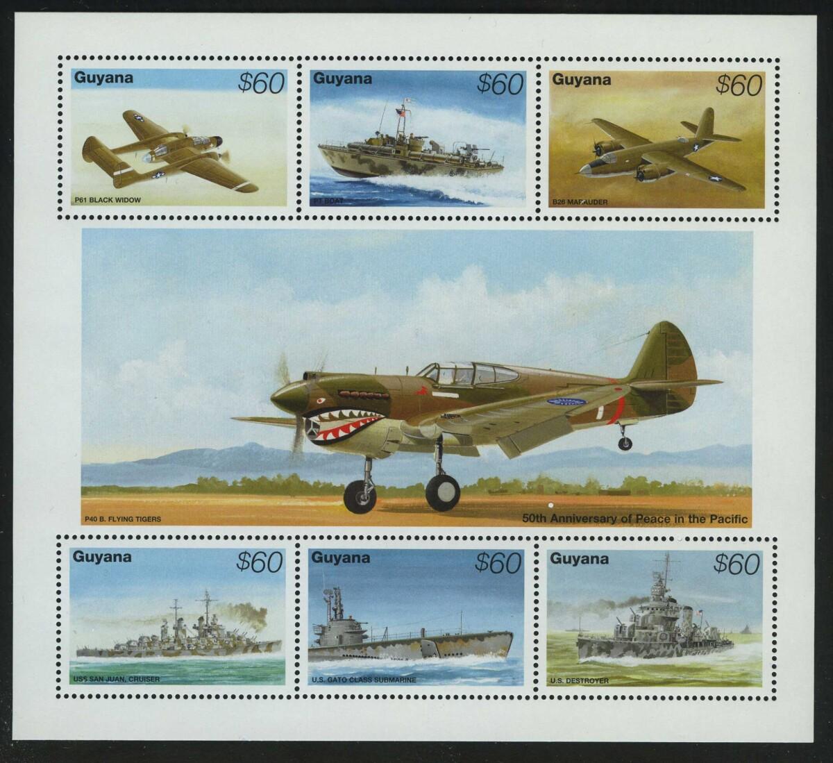 """1995. Гайана. Блок """"50-летие окончания Второй мировой войны на Тихом океане"""", ** [GY4772‑4777_1]+ 1"""