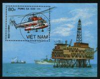 "1989. Вьетнам. Блок ""Вертолёты. Puma SA 330"", 88 x 68 mm, (//) [VN1167_1] 6"