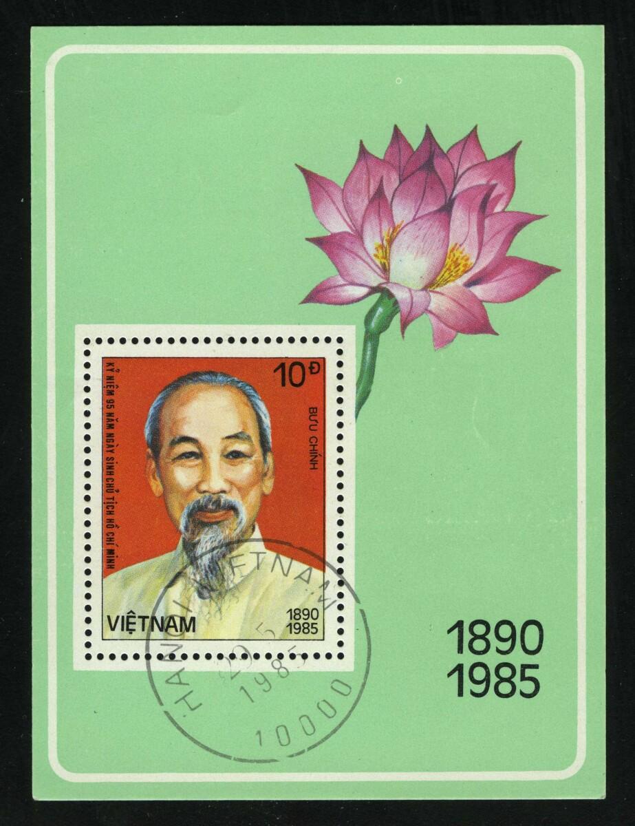 "1985. Вьетнам. Блок ""95 лет со дня рождения Хо Ши Мина"", 74 x 99 mm, (//) [VN738_1] 1"