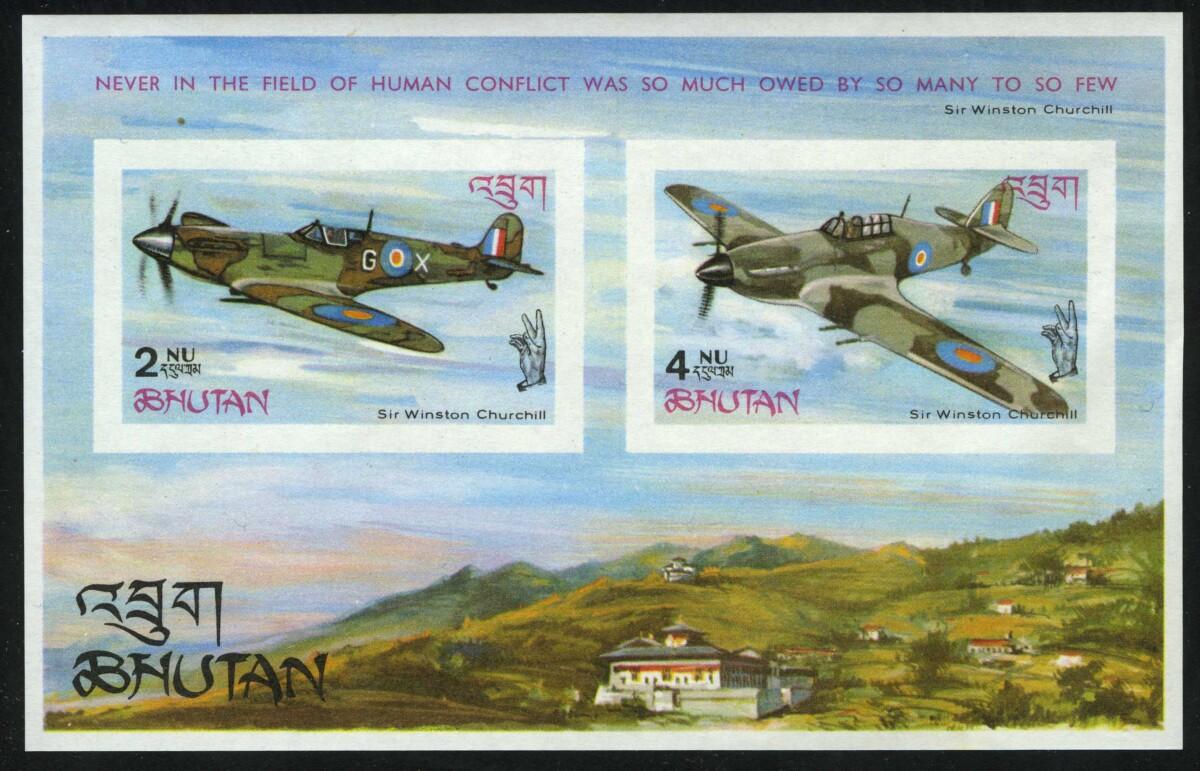 """1967. Бутан. Блок """"День памяти Черчилля и битвы за Британию -- Самолёты"""", 118 x 75 mm, без перф., ** [BT150‑152_2] 1"""