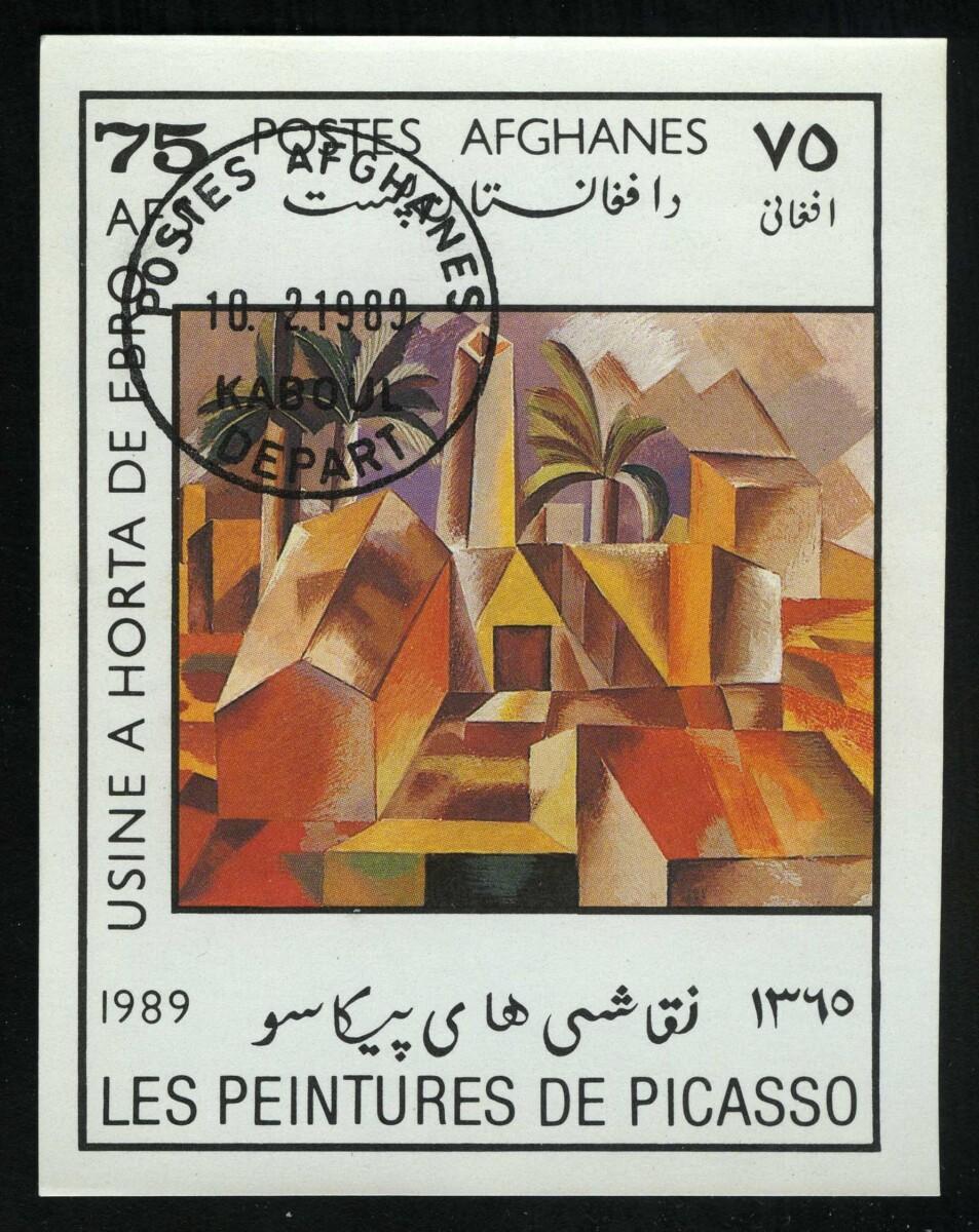 """1989. Афганистан. Блок """"Кирпичный завод в Тортосе (1909), Пабло Пикассо"""", 70 x 90 mm, (//) [AF1671_1] 1"""