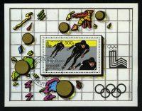 """1980. Верхняя Вольта (ныне Буркина-Фасо). Блок """"Победители зимних Олимпийских игр -- Лейк-Плэсид, США"""", 112 x 86 mm, ** [BF792_1] 9"""