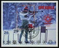 """1984. Северная Корея. Блок """"Зимние Олимпийские игры -- Сараево, Босния и Герцеговина -- призёры. Peter Angerer"""", 107 x 86 mm, (//) [KPD2565_1] 7"""