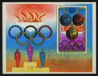 """1976. Северная Корея. Блок """"Олимпийские игры -- Монреаль, Канада -- Победители"""", 109 x 84 mm, (//) [KPD1571_1] 4"""