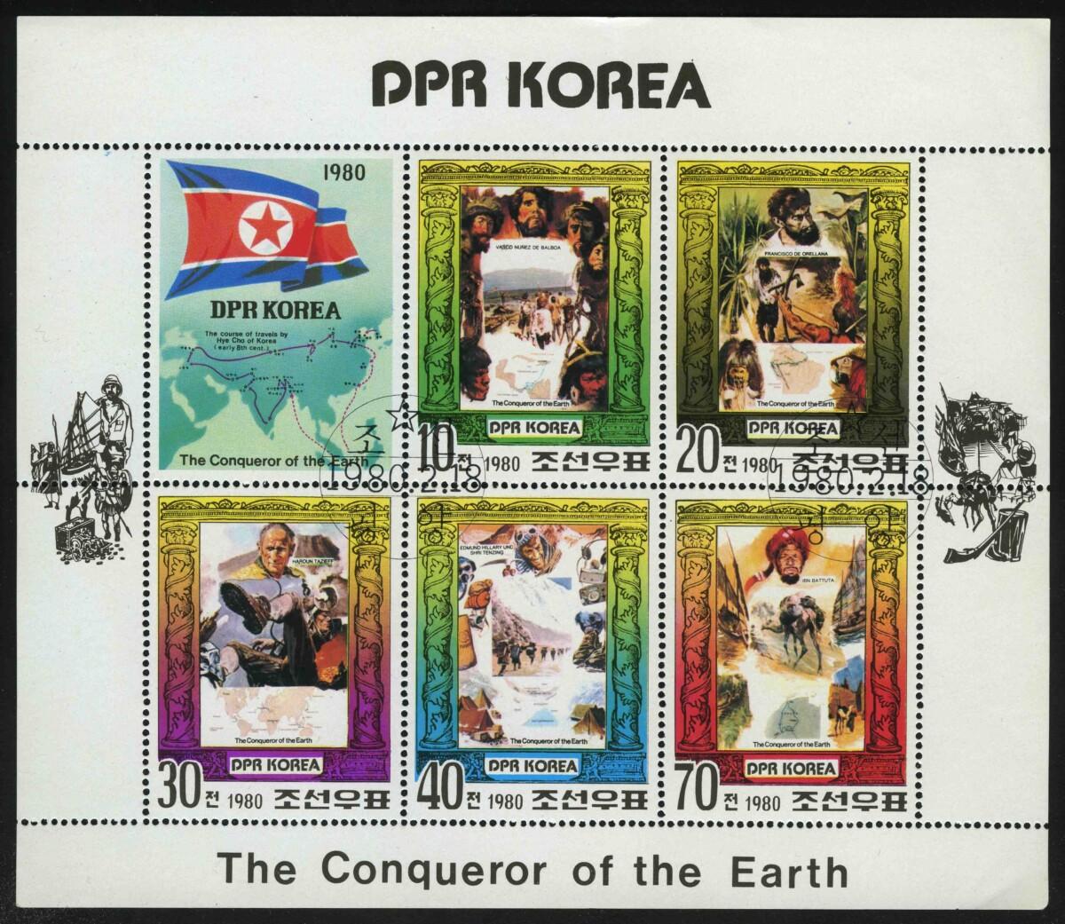 """1980. Северная Корея. Лист """"Завоеватели и исследователи"""", (//) [KPD2008‑2012_1] 1"""