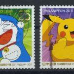 """2011. Япония. Серия """"Поздравления 2010 - Hello Kitty"""", 10/10, (•) [JP5688‑5697_1] 2"""
