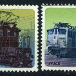 """1990. Япония. Серия """"Электрические железнодорожные локомотивы. Type EF 53, 1932"""", 1/2, (•) [JP1940_1] 3"""