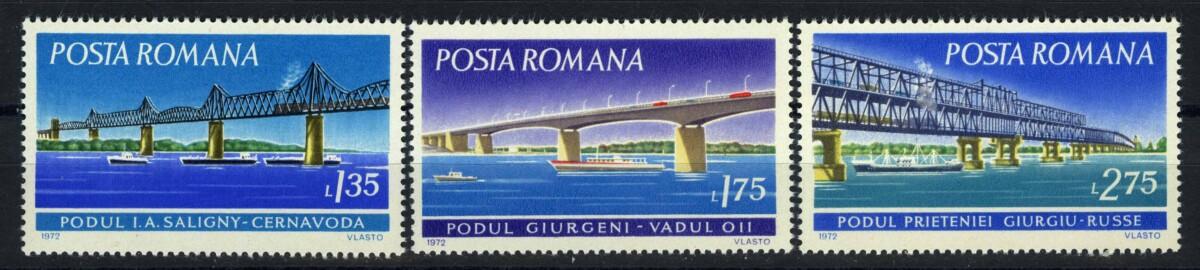 """1972. Румыния. Серия """"Дунайские мосты"""", 3/3, ** [RO3020‑3022_1] 1"""