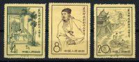 "1958. Китай. Серия ""700 лет творчеству Гуань Хань-цзина"", 3/3, * [CN389‑391_2] 7"