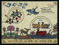 """2014. Аргентина. Блок """"Всемирная выставка почтовых марок PHILAKOREA 2014 - Сеул, Южная Корея"""", :14, ** [AR3590‑3591] 15"""