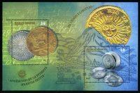 """2014. Аргентина. Блок """"Монеты первой валюты"""", :14, ** [AR3603‑3604] 13"""
