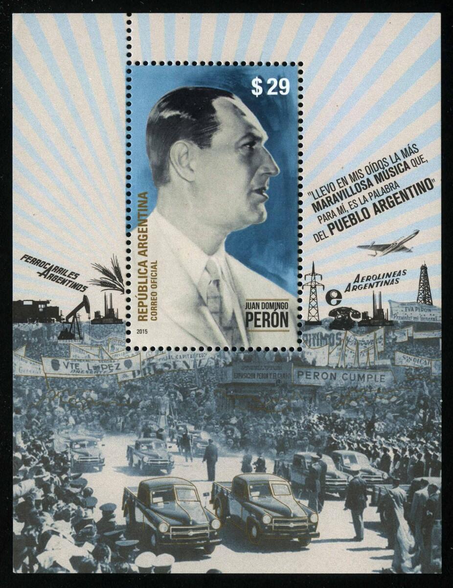 "2015. Аргентина. Блок ""Хуан Доминго Перон, 1895–1974 гг."", 98-75 мм, :14, ** [AR3648] 1"