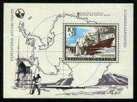 """1966. Бельгия. Блок """"Антарктическая экспедиция"""",  96 x 131 мм, ** [BE1457] 12"""