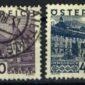 "1932. Австрия. Серия ""Ландшафты"", 6/14, (•) [AT195‑199_gt] 37"