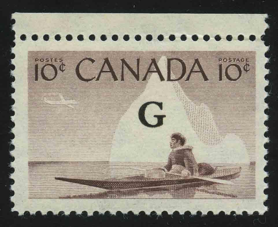 """1955. Канада. Служебный выпуск """"Инук и каяк. Eskimo Hunter - Надпечатка """"G"""", 1/1, ** [CA45] 1"""