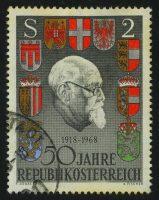50 лет Австрийской Республике