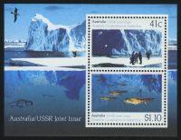 "1990. Австралия. Блок ""Австралия-СССР сотрудничество в Антарктике"", ** [AU1218‑1219_1] 5"