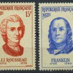 """1956. Франция. Серия """"Известные французы"""", 6/6, * [FR1087‑1092] 4"""