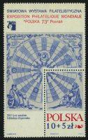 """1972. Польша. Блок """"500 лет со дня рождения Николая Коперника (Коперника)"""", 102 x 62 mm, ** [PL2183] 9"""