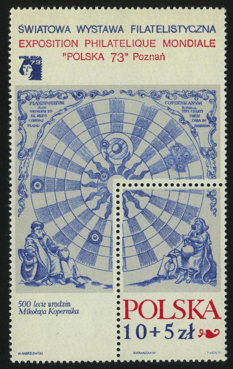 """1972. Польша. Блок """"500 лет со дня рождения Николая Коперника (Коперника)"""", 102 x 62 mm, ** [PL2183] 1"""