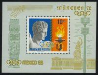 """1969. Венгрия. Блок """"Олимпийские игры -- Мехико и Мюнхен"""", 110 x 83 mm, ** [HU2508] 14"""