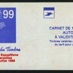 """1997. Франция. Буклет """"Марианна де Люке"""", УФ, самоклей., ** [FR3216_3] 5"""