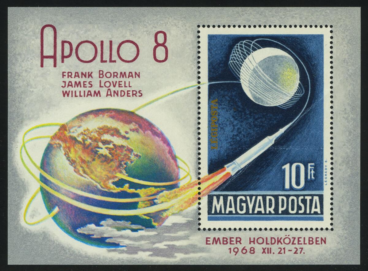 """1969. Венгрия. Блок """"Аполлон-8"""" на орбите"""", 110 x 80 mm, ** [HU2499] 1"""