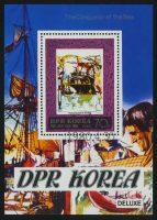 "1980. Северная Корея. Блок ""Покоритель моря. Джеймс Кук"", 75 x 105 mm, (//) [KPD2031] 7"