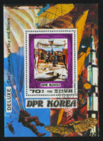 "1980. Северная Корея. Блок ""Пионеры авиации. Ferdinand Graf Zeppelin"", 75 x 105 mm, (//) [KPD2045] 13"