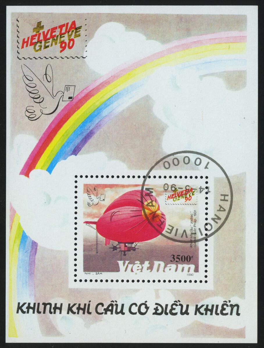 """Международная выставка почтовых марок """"Гельвеция 90"""" - Женева - Дирижабли"""